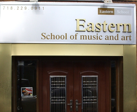 eastern-entrance3