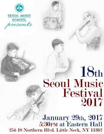 seoul-festival-2017